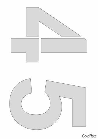 Glasten A5 - Цифры 4-5 шаблон распечатать бесплатно на А4 - Трафареты цифр