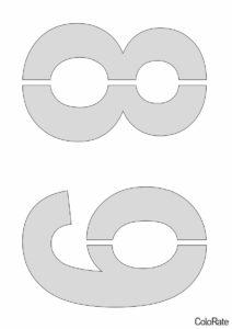 Шаблон Glasten A5 - Цифры 8-9 распечатать на А4 - Трафареты цифр