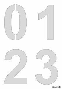 Трафареты цифр распечатать шаблон для вырезания - Glasten A6 - Цифры 0-3
