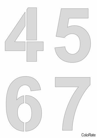 Трафареты цифр распечатать трафарет на А4 - Glasten A6 - Цифры 4-7