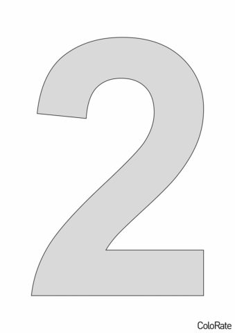 Glasten - Цифра 2 - Трафареты цифр распечатать трафарет на А4