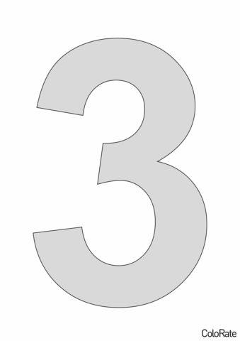 Трафарет для вырезания Glasten - Цифра 3 - Трафареты цифр