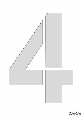 Шаблон для вырезания Glasten - Цифра 4 распечатать и скачать - Трафареты цифр