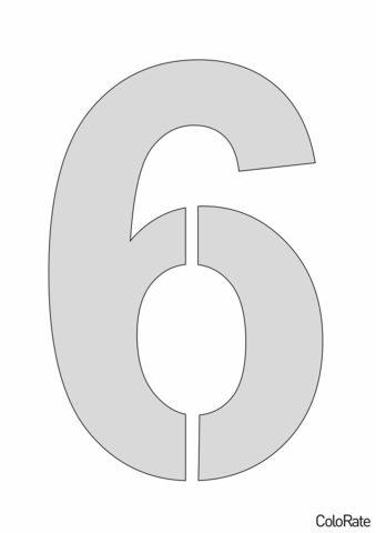 Glasten - Цифра 6 трафарет распечатать и скачать - Трафареты цифр