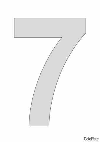 Трафарет для вырезания Glasten - Цифра 7 - Трафареты цифр