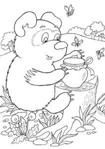 Горшочек с медом (Винни Пух) бесплатная раскраска