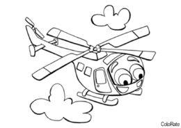 Игрушечный вертолетик (Вертолеты) бесплатная раскраска на печать