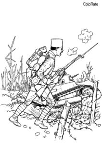 Бесплатная раскраска Им не страшны препятствия - Военные