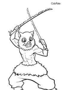 Распечатать раскраску Иноске готов к бою - Раскраски из аниме «Клинок, рассекающий демонов»