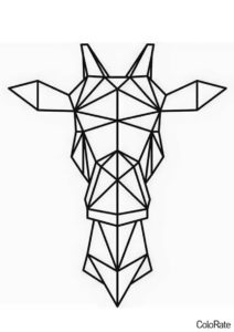 Бесплатная раскраска Жираф - Геометрические фигуры