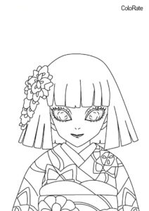 Раскраски из аниме «Клинок, рассекающий демонов» распечатать раскраску - Каната Убуяшики
