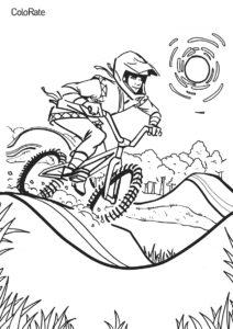 Раскраска Катание по гористой местности - Велосипеды