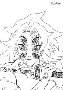Раскраска Кокушибо распечатать и скачать - Раскраски из аниме «Клинок, рассекающий демонов»