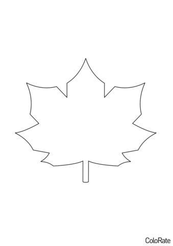 Трафарет Контур кленового листа - Большой распечатать на А4 и скачать - Трафареты листьев