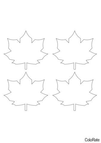 Бесплатный трафарет Контур кленового листа - Маленький распечатать на А4 и скачать - Трафареты листьев