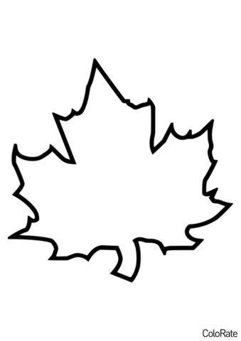 Контурный кленовый лист (Трафареты листьев) распечатать трафарет