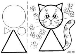 Раскраска Кошечка распечатать на А4 и скачать - Геометрические фигуры