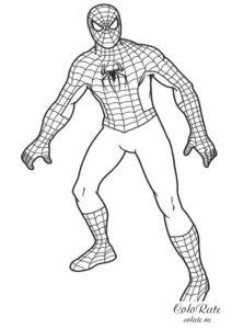 """Раскраска для детей - """"Костюм Человека-паука"""""""