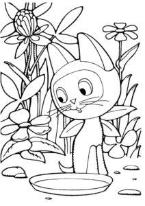 Котенок Гав - Коты, кошки, котята распечатать раскраску на А4