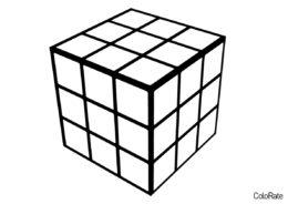 Геометрические фигуры распечатать раскраску - Кубик Рубика