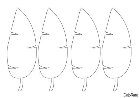 Лист бананового дерева - Средний (Трафареты листьев) бесплатный трафарет на печать