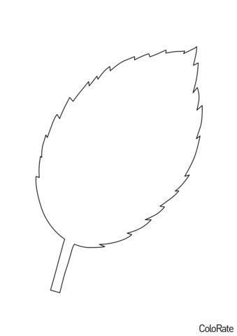 Трафареты листьев распечатать шаблон для вырезания - Листик Розы