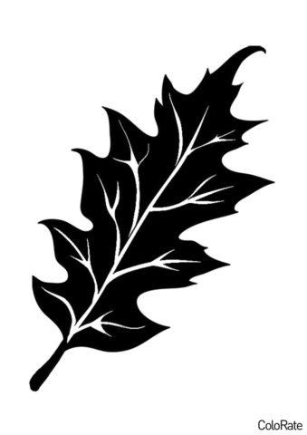 Трафарет Листочек распечатать на А4 и скачать - Трафареты листьев