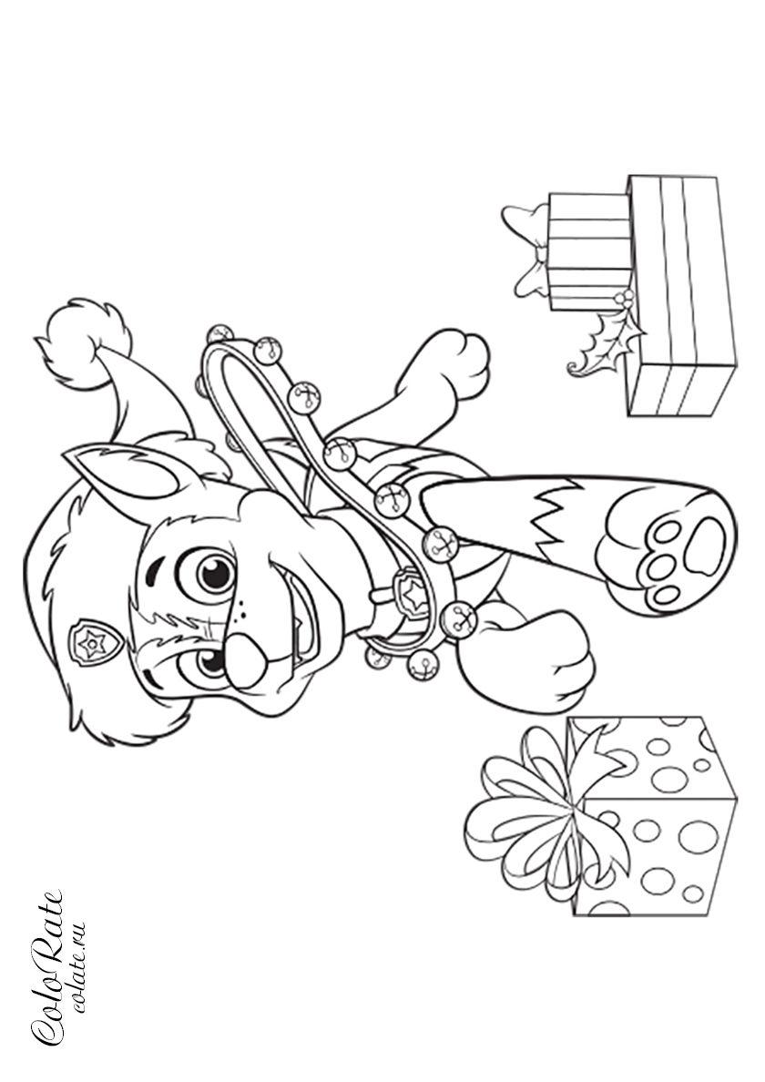 раскраска гонщик костюм супергероя распечатать щенячий