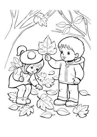 Мальчик и девочка собирают листья - Осень бесплатная раскраска