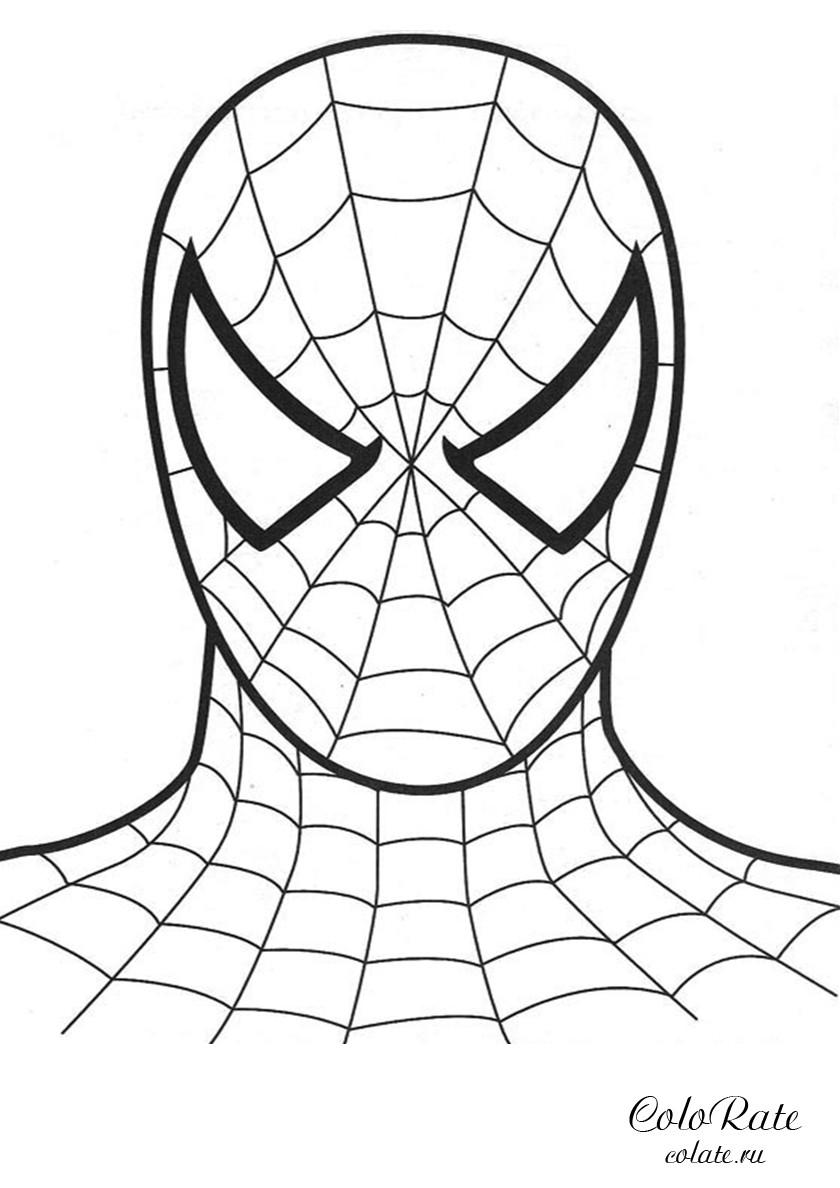 Раскраска Маска Человека-паука распечатать | Человек-паук