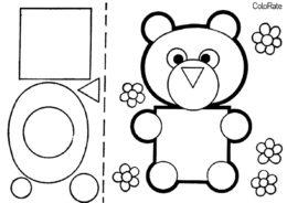 Бесплатная разукрашка для печати и скачивания Медвежонок - Геометрические фигуры