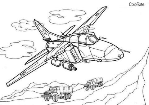 Военные бесплатная раскраска распечатать на А4 - МИГ-27
