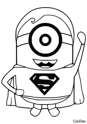 Миньон супергерой разукрашка скачать и распечатать - Супермен