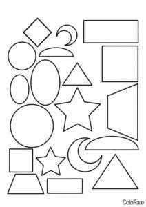 Много простых фигур раскраска распечатать бесплатно на А4 - Геометрические фигуры