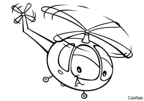 Разукрашка Мультяшный вертолетик распечатать и скачать - Вертолеты