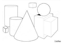 Геометрические фигуры распечатать раскраску - Несколько 3D фигур