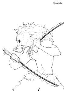 Несравненный Иноске - Раскраски из аниме «Клинок, рассекающий демонов» бесплатная раскраска