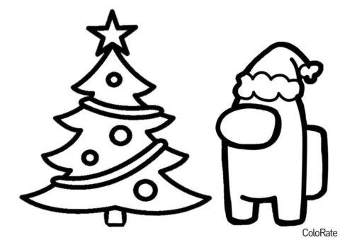 Новый год (Among Us) распечатать бесплатную раскраску
