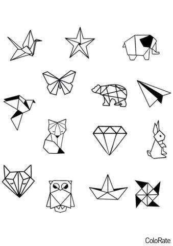 Оригами (Геометрические фигуры) бесплатная раскраска на печать