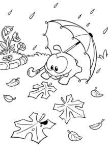 Бесплатная разукрашка для печати и скачивания Осенний дождик - Приключения Ам Няма