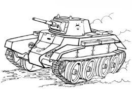 Отечественный танк БТ7 бесплатная раскраска - Танки