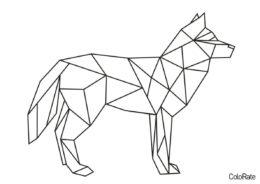 Овчарка (Геометрические фигуры) бесплатная раскраска