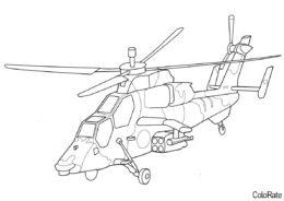 Бесплатная раскраска PAH-2 Eurocopter Tiger распечатать и скачать - Вертолеты