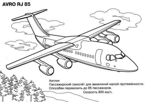 Самолеты распечатать раскраску на А4 - Пассажирский самолет AVRO RJ 85