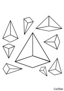 Пирамиды разукрашка скачать и распечатать - Геометрические фигуры