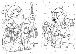 Бесплатная разукрашка для печати и скачивания Подарки от Деда Мороза - Зима