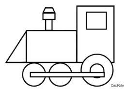 Бесплатная разукрашка для печати и скачивания Поезд - Геометрические фигуры