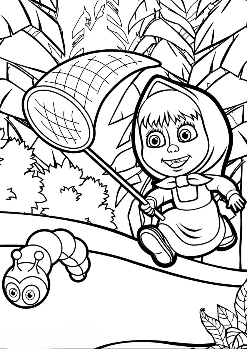 Раскраска Погоня за гусеницей распечатать | Маша и Медведь