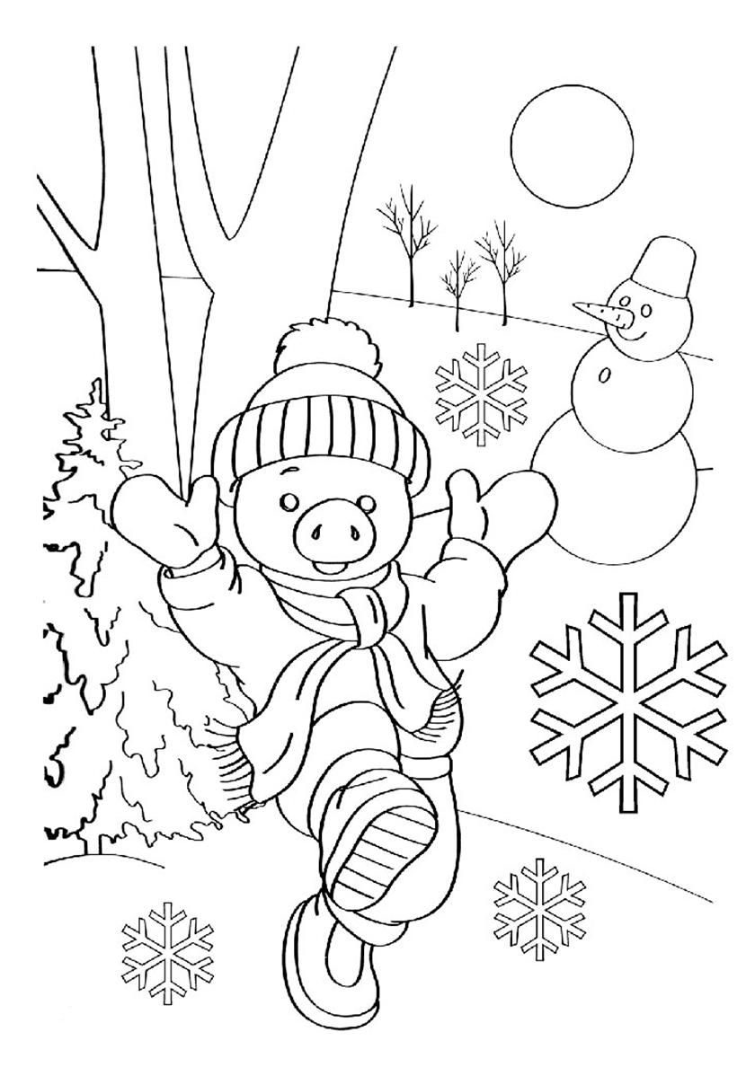 Раскраска Поросенок в зимнем лесу распечатать | Зима