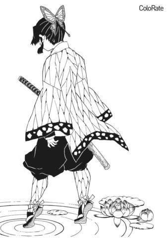 Раскраски из аниме «Клинок, рассекающий демонов» распечатать раскраску - Последнее усилие Шинобу
